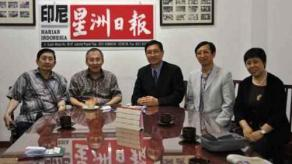 Delegation Led by China Xiehe Group's Chairman Chen Juyu Vis